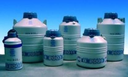 Slika za compact aluminium storage tank b 2002 m