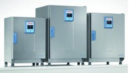 Slika za incubator ap 60l  230v - imh60