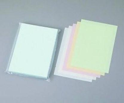 Slika za aspure clean paper economy a3 blue , pac